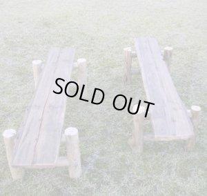 画像3: 大型流木テーブル・ベンチ5点セット 《HP限定特別棚卸し作品 !!》