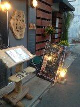 兵庫県神戸市の酒処六徳         ( りっとく )さんの使用例