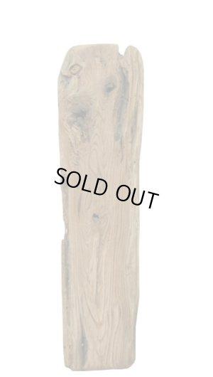 画像1: 変形板流木